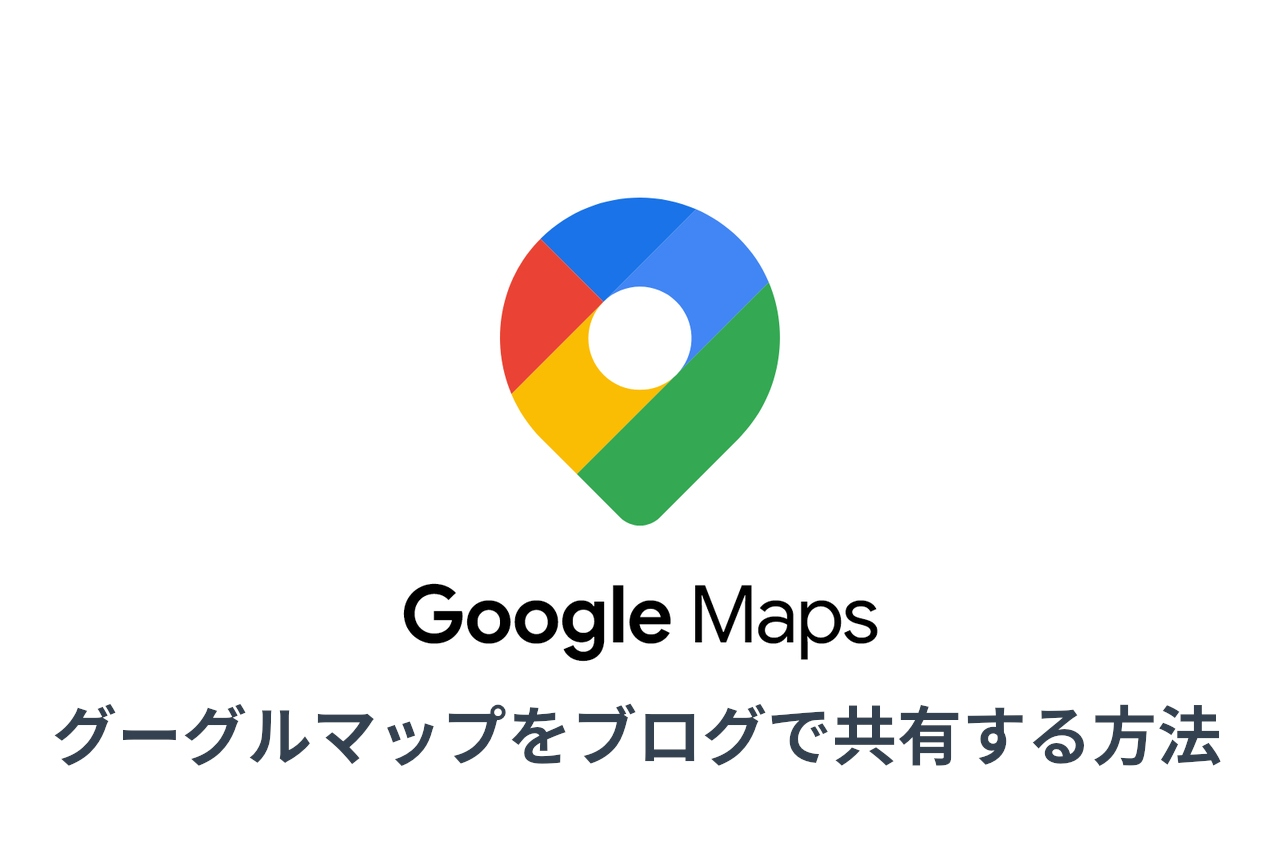 Goole Maps