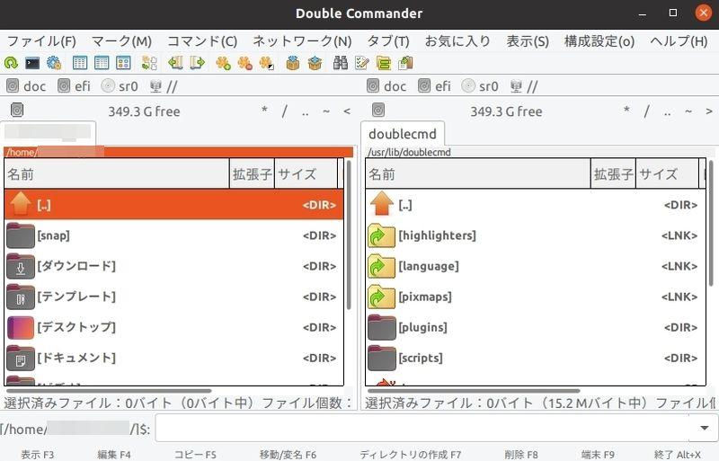 DoubleCommander