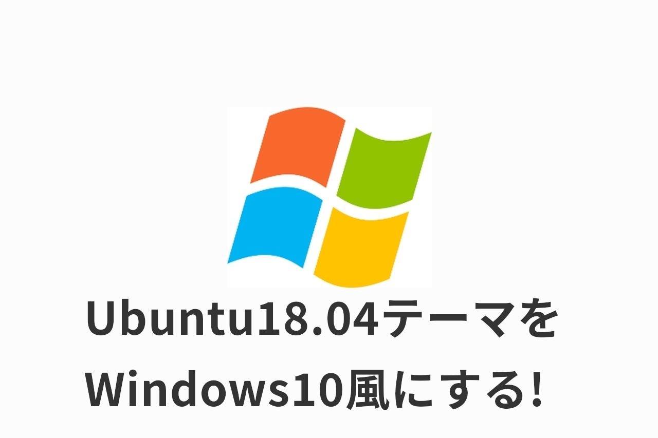 Ubuntu Windows10