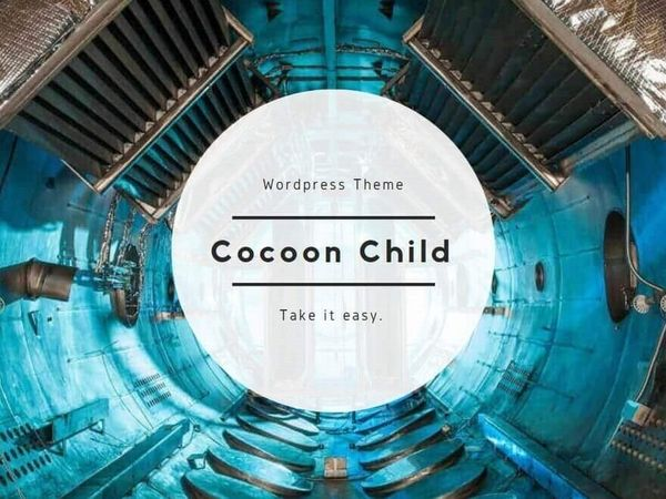 cocoon 子テーマ