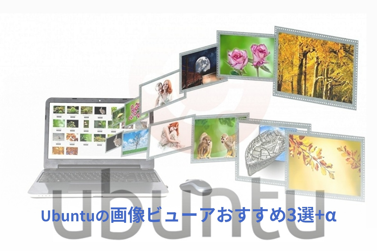 Ubuntu Image Viewer