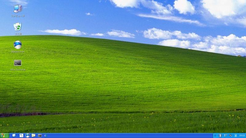 windowsxp風