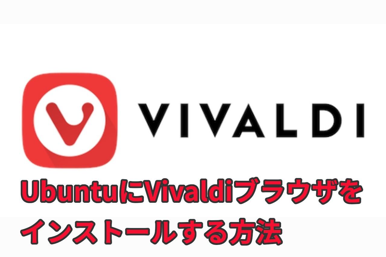 Ubuntu Vivaldi